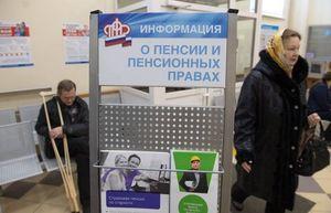 Виды пенсионных фондов в России