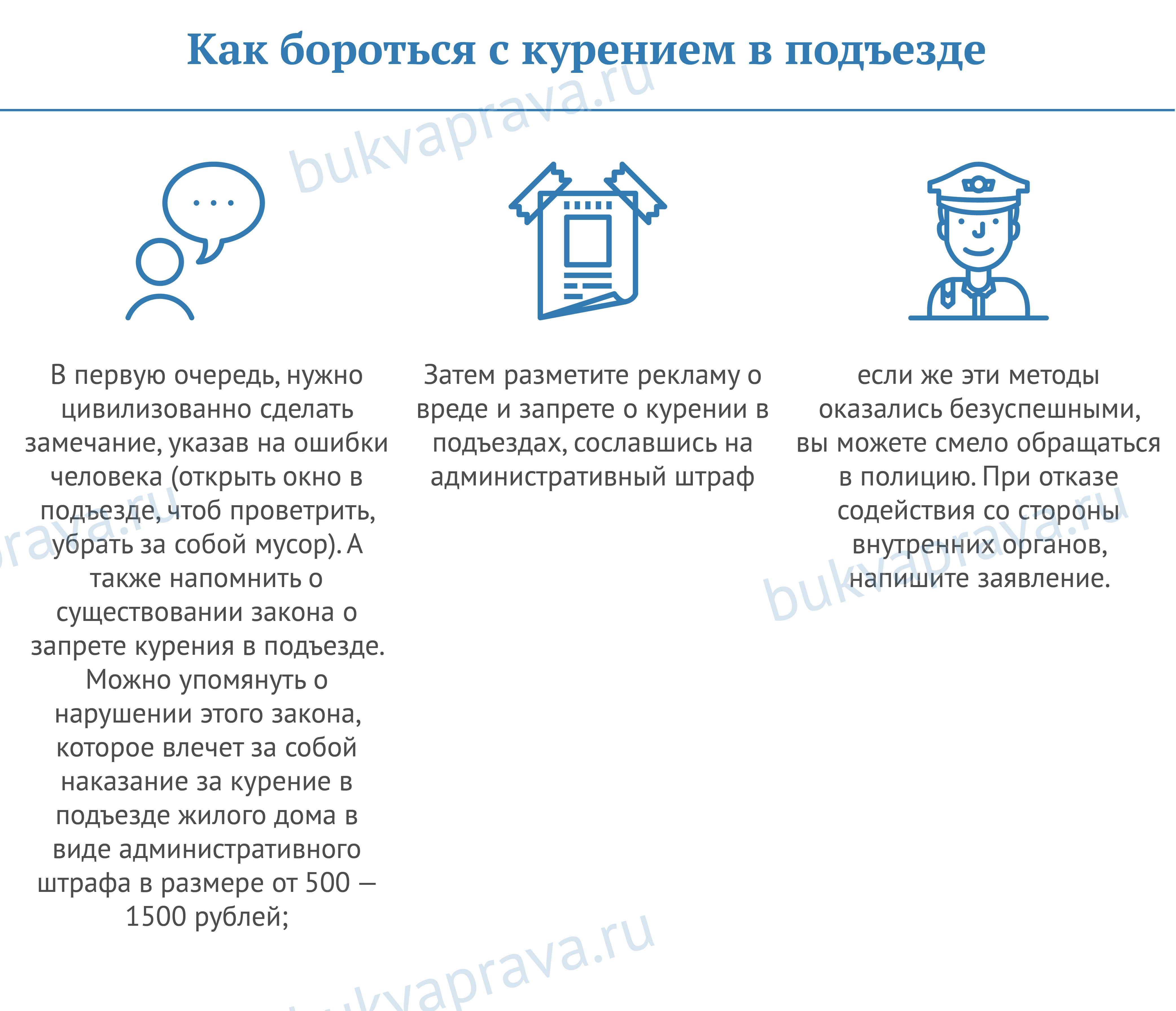 kak-s-ehtim-borotsya
