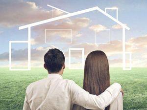 Срок действия согласия на покупку недвижимости