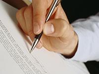 согласие соседей на перепланировку образец в суд