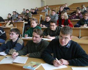 Правила оформления стипендии Правительства РФ