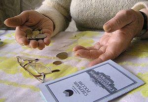 Документы для оформления пенсии по потере кормильца
