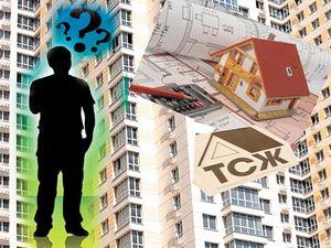 Почему стоит выбрать ТСЖ для управления домом?