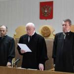 Установление отцовства в суде