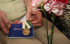 Кто имеет право на получение звания Ветеран труда