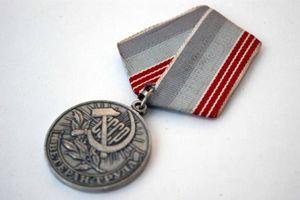 Правила составления заявления на присвоение звания Ветеран труда