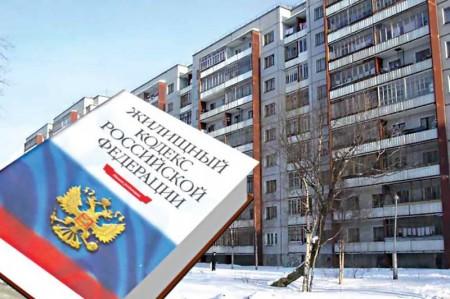 Вопросы жилой и общей площади регулируются Жилищным Кодексом РФ