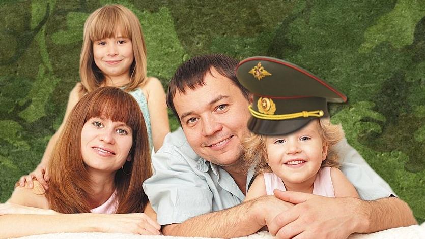 Как продать квартиру по военной ипотеке, профессиональная помощь юристов компании Военадвокат.ру в Москве.