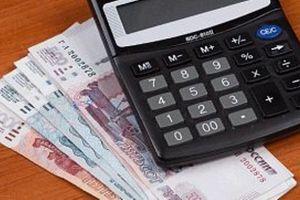 Размер удержаний из пенсии
