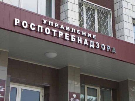 Оформление жалобы в Роспотребнадзор на магазин