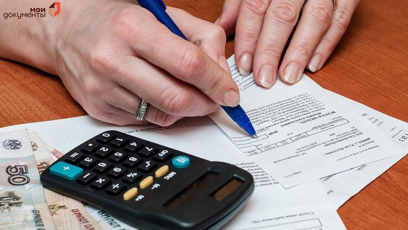 Оформить субсидию на коммунальные услуги  через МФЦ бесплатно!