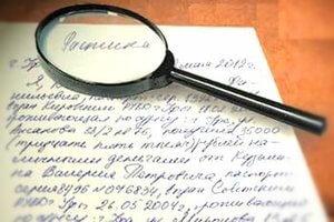 Цель написания расписки