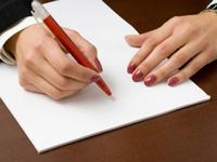 Дополнительное соглашение к договору аренды