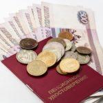 какая минимальная пенсия 3 группы по инвалидности