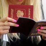 как поменять фамилию в паспорте на девичью