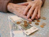 Как оформить накопительную часть пенсии