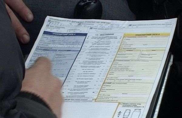 1506431888 3 - Главные ошибки водителя после ДТП! Что нужно знать?
