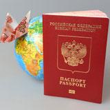 Документы на загранпаспорт ребенку до 14 лет
