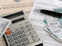 какие налоговые вычеты можно получить от государства