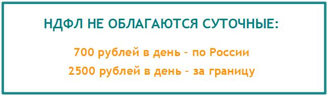 2018-02-16_17-29-50