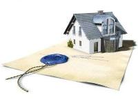 предоставление сведений внесенных в государственный кадастр недвижимости