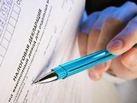 документы для получения налогового вычета по ипотеке