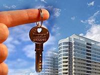 продажа квартиры с использованием материнского капитала