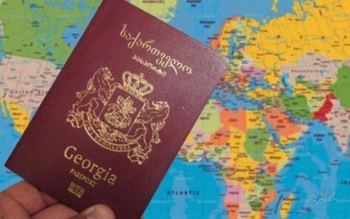 Паспорт Грузии на фоне карты