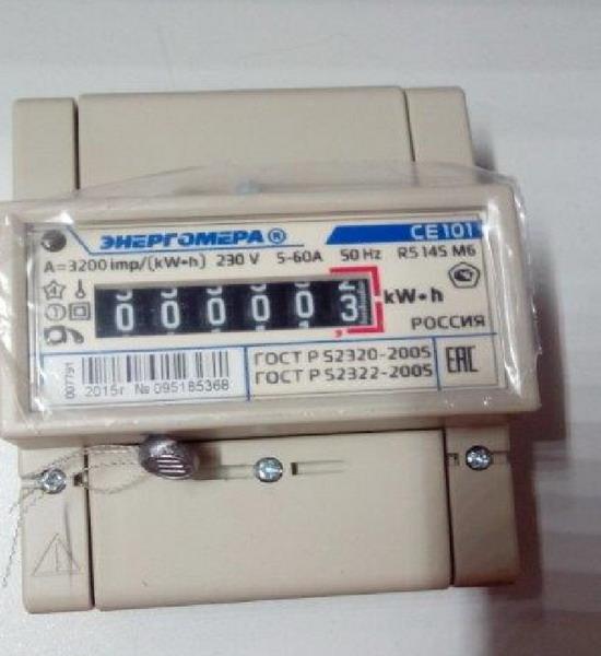 Электронный счетчик контроля электроэнергии