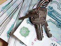 продажа квартиры родственнику налоговый вычет