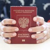 замена загранпаспорта ребенку до 14 лет