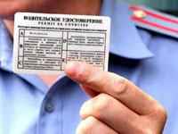 Срок действия международного водительского удостоверения в 2019