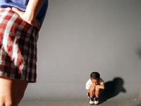 Частичное лишение родительских прав