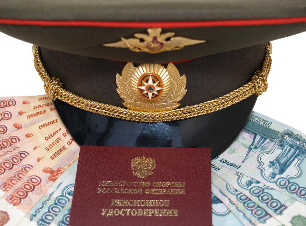 Правила расчёта военных пенсий