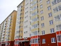 социальное жилье как получить