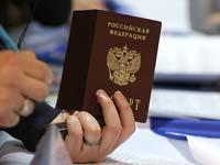 Документы для замены паспорта при смене фамилии в 2017 году