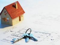 документы для приватизации квартиры в 2019
