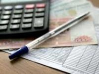 соглашение о погашении задолженности по коммунальным платежам