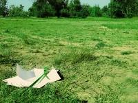 перевести земли сельхозназначения под ижс