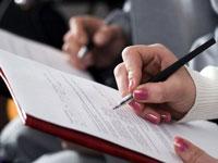 Исковое заявление о взыскании алиментов, на содержании супруги