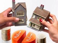раздел ипотечного имущества