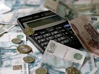 как начисляются коммунальные платежи