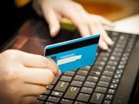 заплатить земельный налог через интернет