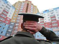 налоговый вычет на квартиру по военной ипотеке