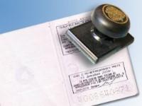 документы для прописки в квартиру собственника 2019
