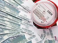 порядок взыскания долгов по коммунальным платежам
