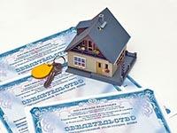 документы для регистрации дома ижс