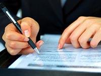 согласие на покупку недвижимости супруга