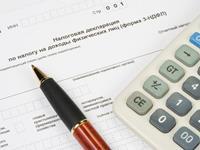 срок уплаты налога на имущество организаций