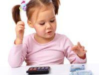 налоговый вычет за частный детский сад